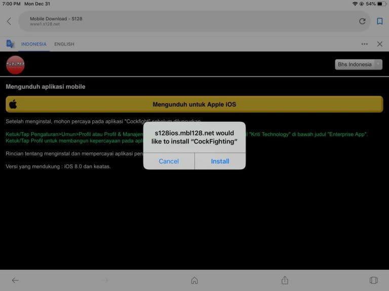 Cara Download s128 iPhone 2